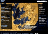Planets' rivers tell different tales