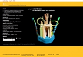 dental designs MIT students create toys for teeth