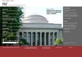 Institute-wide Planning