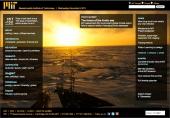 The future of the Arctic sea