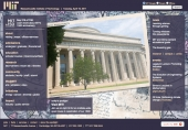 Visit MIT!