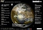 Rapid timeline of ancient mass extinction