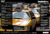 Curbing cab time