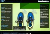 Foot feedback